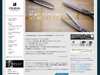 OKAWA PRO-SCISSORS