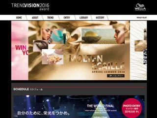 WELLATREND VISION award