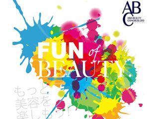 ABC(アジアビューティコングレス)