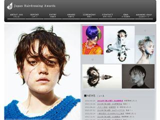 Japan Hairdressing Awards