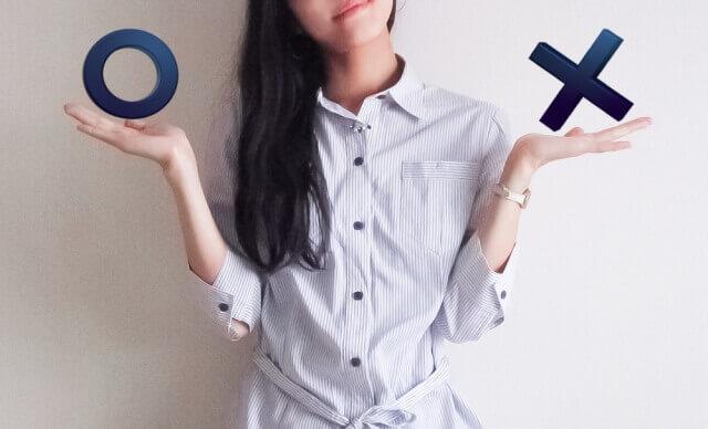 ○×を選ぶ女性