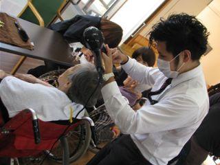 福祉理美容師