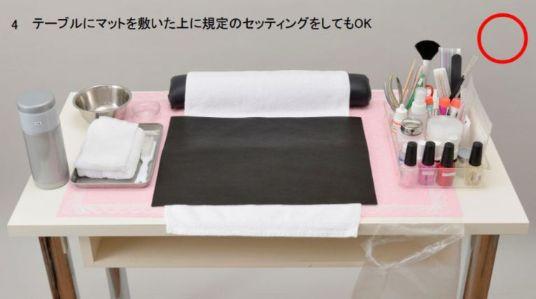 テーブルセッティング例4