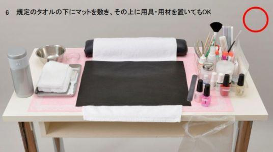 テーブルセッティング例6