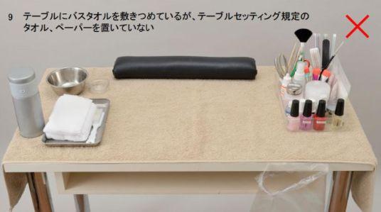 テーブルセッティング例9