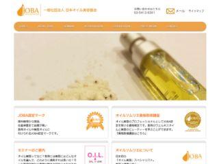 一般社団法人 日本オイル美容協会