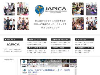 日本ピラティス指導者協会