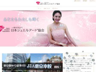 日本ジュエルアート協会