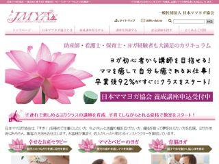 日本ママヨガ学会