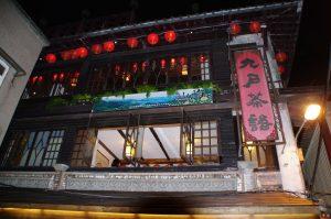 台湾のお店