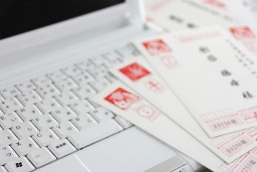 パソコンと年賀状