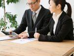 女性の約9割が「管理職にはなりたくない」!? 管理職に対する不安の理由とは
