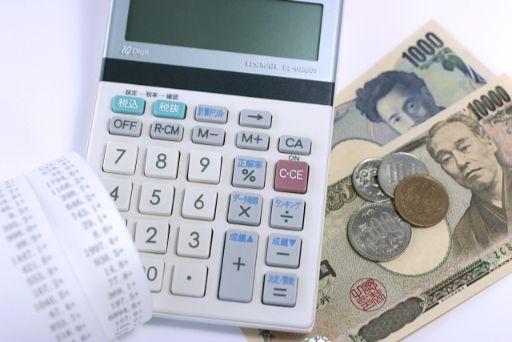 電卓とお金