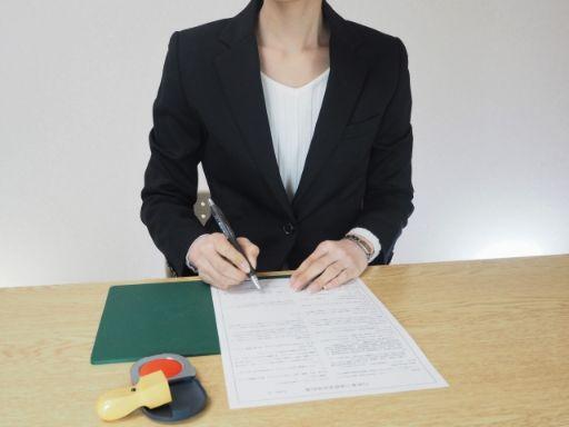 書類にサインをする女性