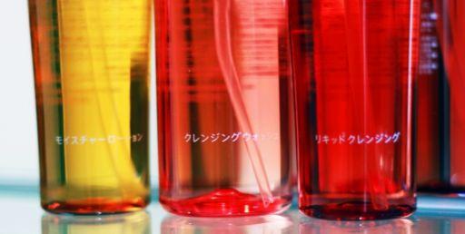 基礎化粧品の瓶類
