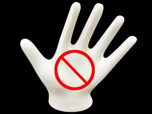 掌の禁止マーク