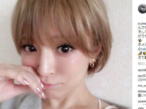 あゆ ショートヘア 髪型 , Best Hair Style (最高のヘアスタイル