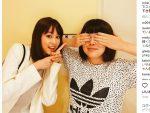 桐谷美玲が披露したブルゾンのすっぴん写真