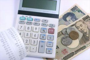 電卓とお金とレシート