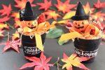カボチャをくり抜いて、お化けに仮装してお菓子をもらう…ハロウィンっていったい何者?!